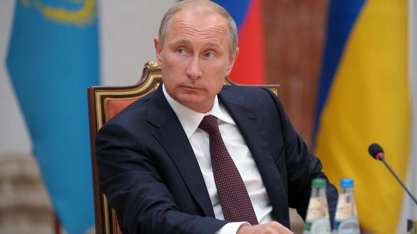 Владимир Путин примет участие в заседании Совета глав государств СНГ в Минске