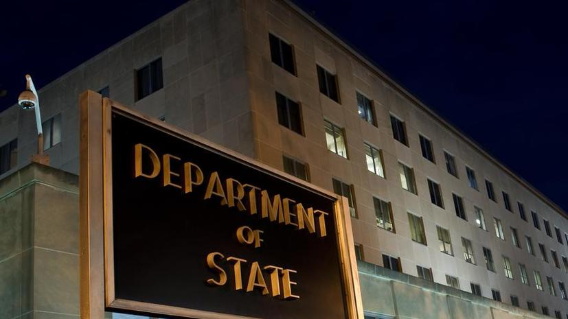 В Госдепартаменте США недосчитались $6 млрд