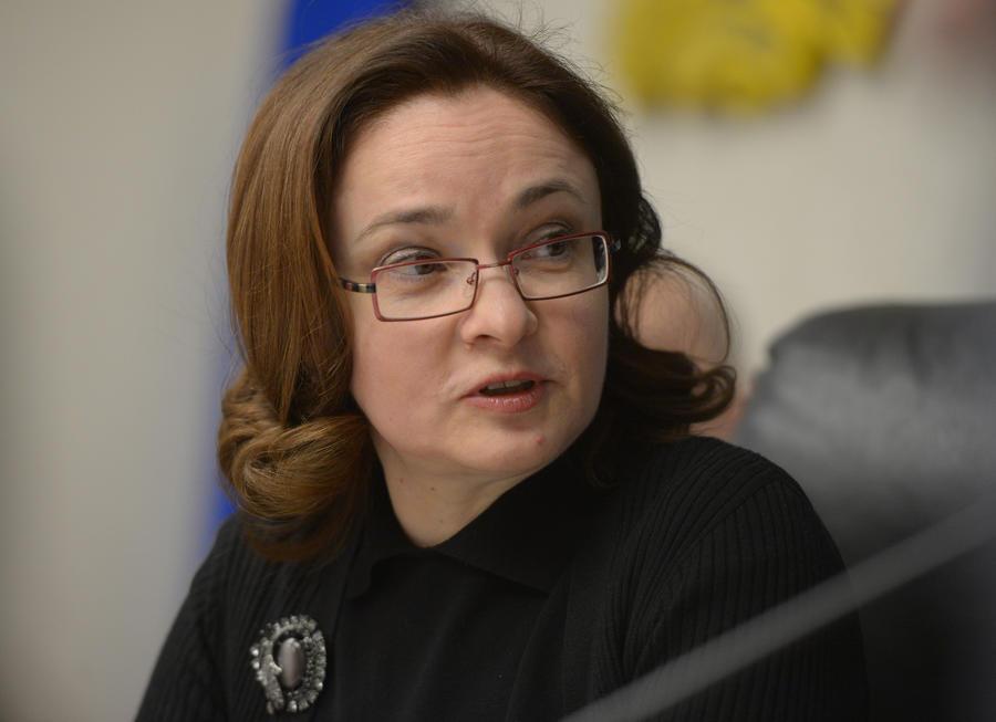 Госдума утвердила Эльвиру Набиуллину на посту главы Центробанка