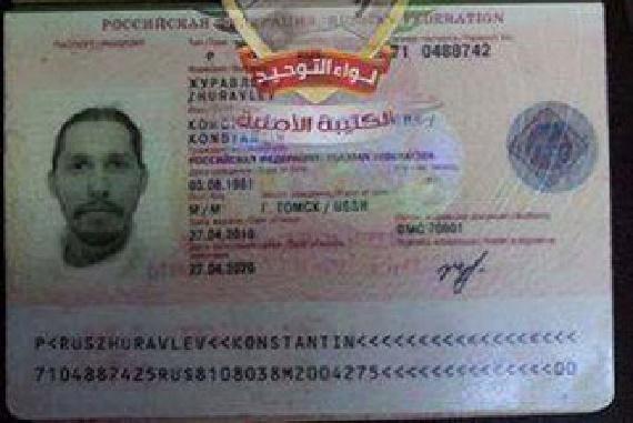 Сирийские боевики согласны обменять похищенного россиянина на арестованных жён своих соратников