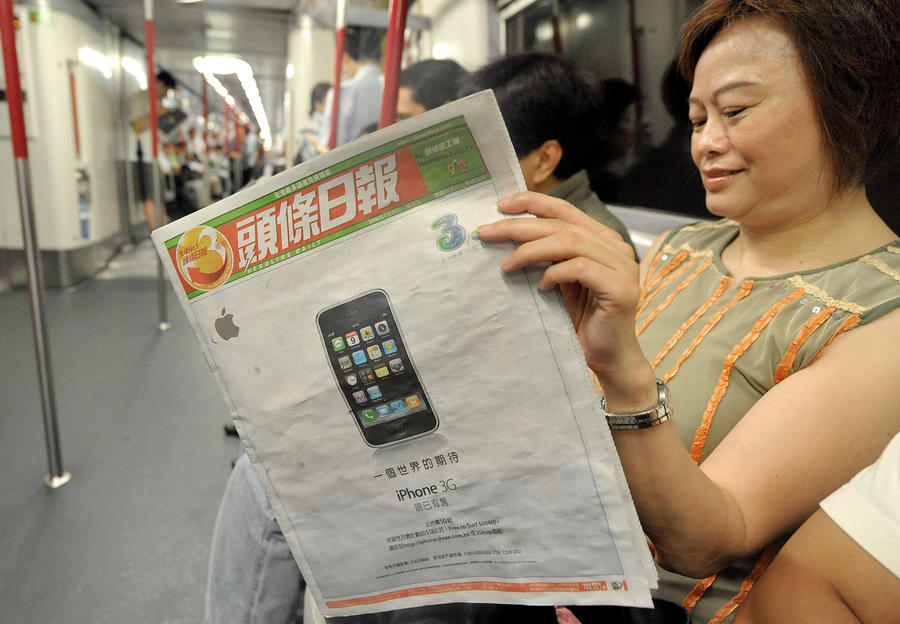 Жительница Китая погибла от удара током, отвечая на звонок по iPhone