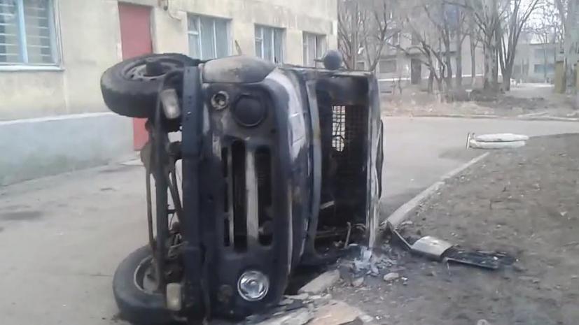 Ситуация в Константиновке, где БМД украинских силовиков задавил девочку, остаётся напряжённой