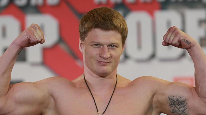 Российский боксёр Александр Поветкин нокаутировал немца Мануэля Чарра