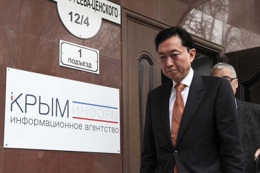 Экс-премьер Японии Юкио Хатояма: Референдум в Крыму отразил волю народа