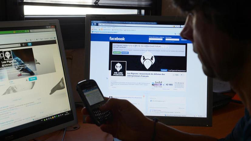 Германская оппозиция раскритиковала планы разведки ФРГ по слежке через социальные сети
