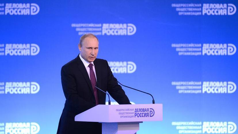 Владимир Путин: Санкции  могут быть полезны для российского бизнеса