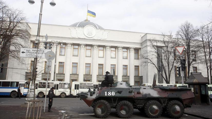 В Киеве проходит экстренное  заседание Верховной рады Украины