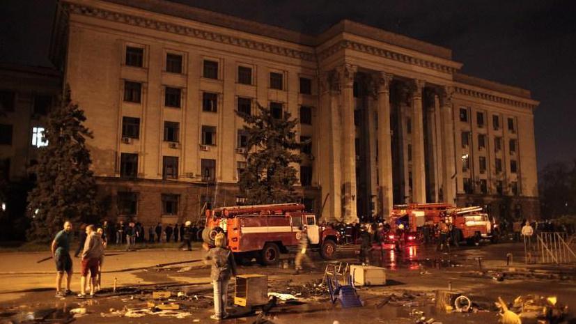 Наблюдатели ОБСЕ: Огонь в Доме профсоюзов распространялся по нижним этажам