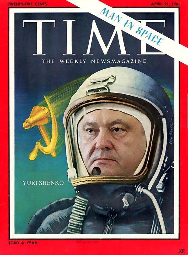 Пользователи соцсетей решили помочь Петру Порошенко попасть на обложки ведущих мировых журналов