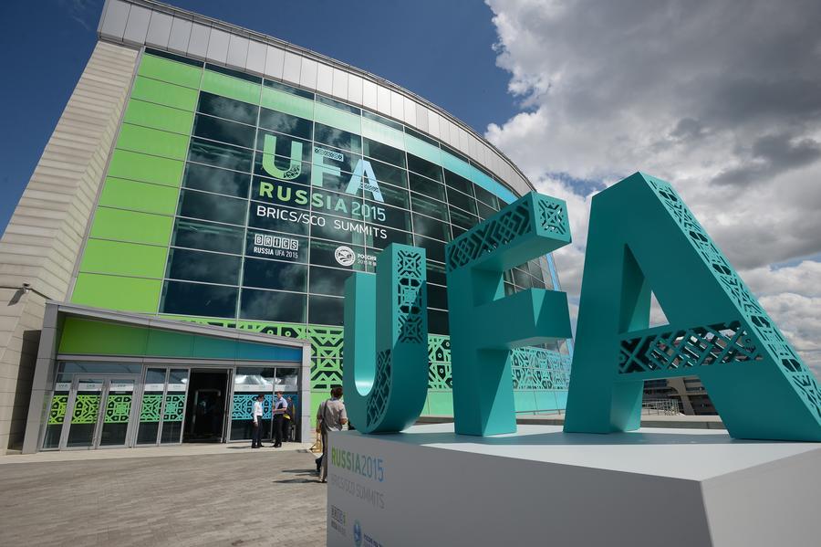 Саммит ШОС под председательством России стартует в Уфе