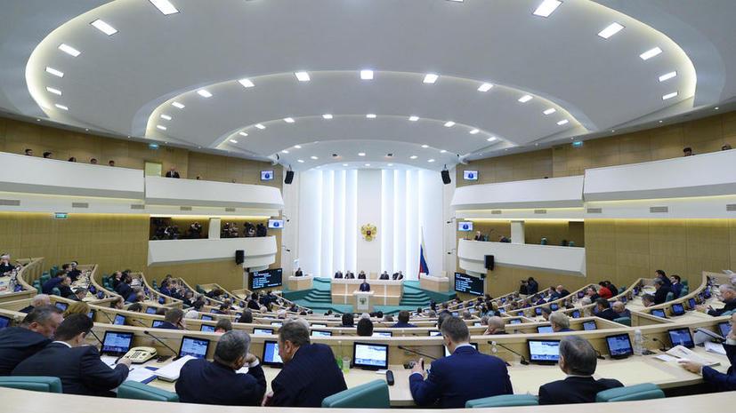 Совет Федерации решит проблему отставания зарплат от прожиточного минимума