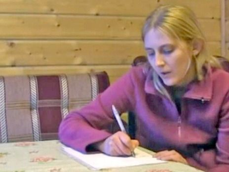 Биологическая мать Максима Кузьмина оштрафована за пьянство