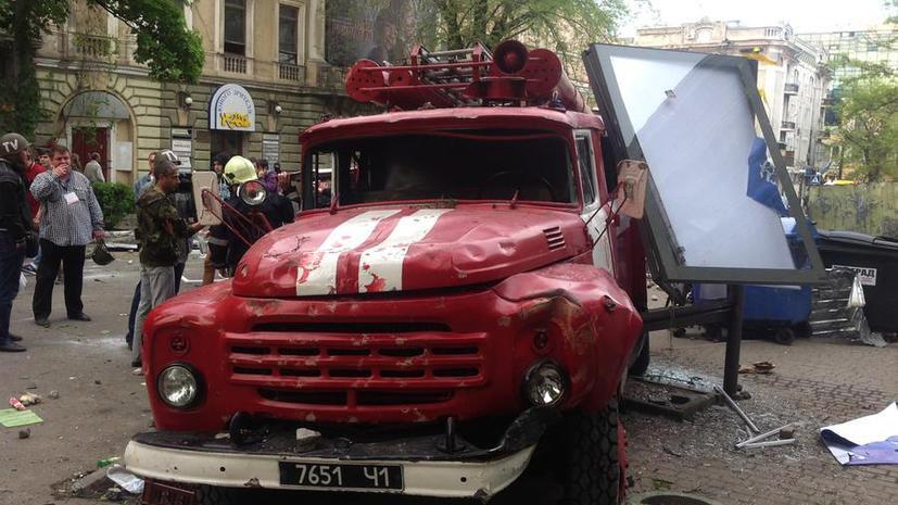 Главный спасатель Одесской области: Люди в Доме профсоюзов погибли за считанные секунды