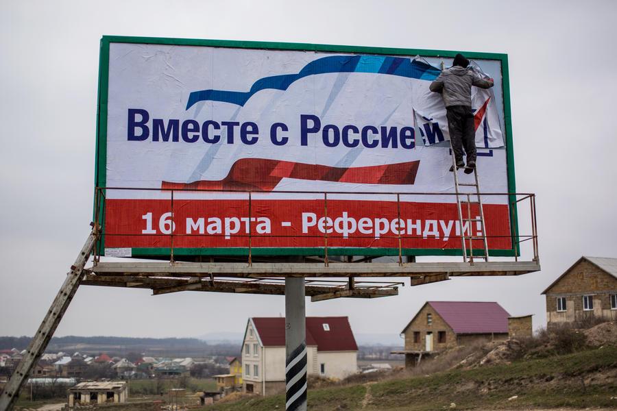 Сергей Аксёнов: В Крыму готовится провокация с целью сорвать референдум о независимости региона
