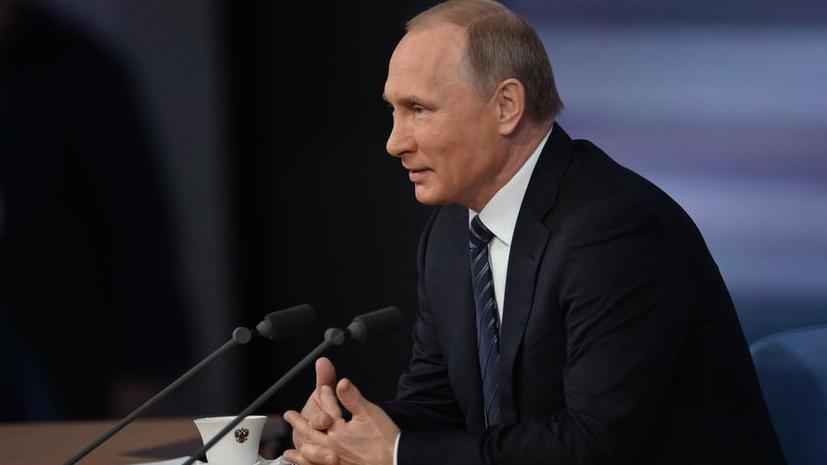 Полный текст речи Владимира Путина пресс-конференция 17.12.2015