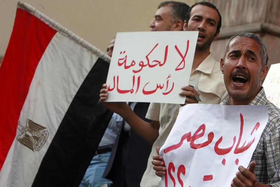 В Египте введён налог на богатство