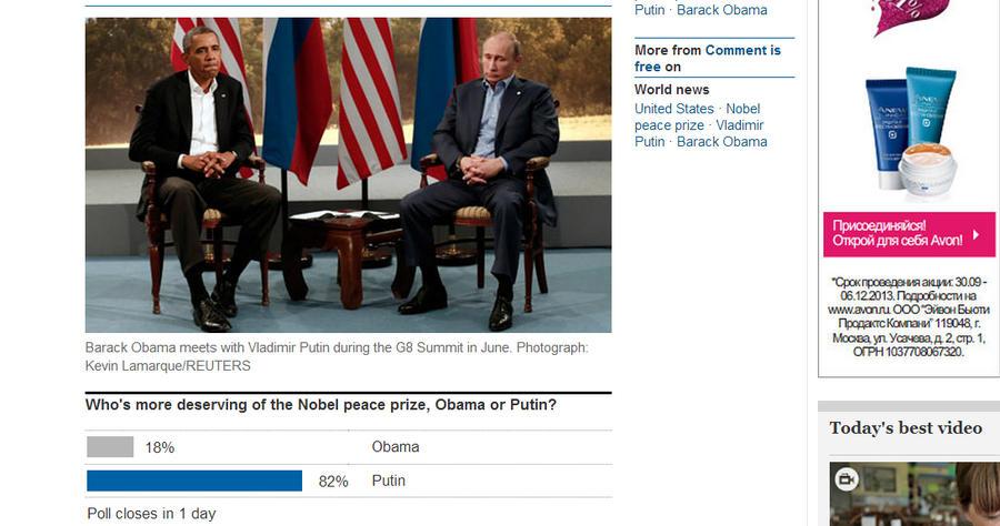Опрос The Guardian: 82% читателей хотели бы видеть лауреатом Нобелевской премии Путина, а не Обаму
