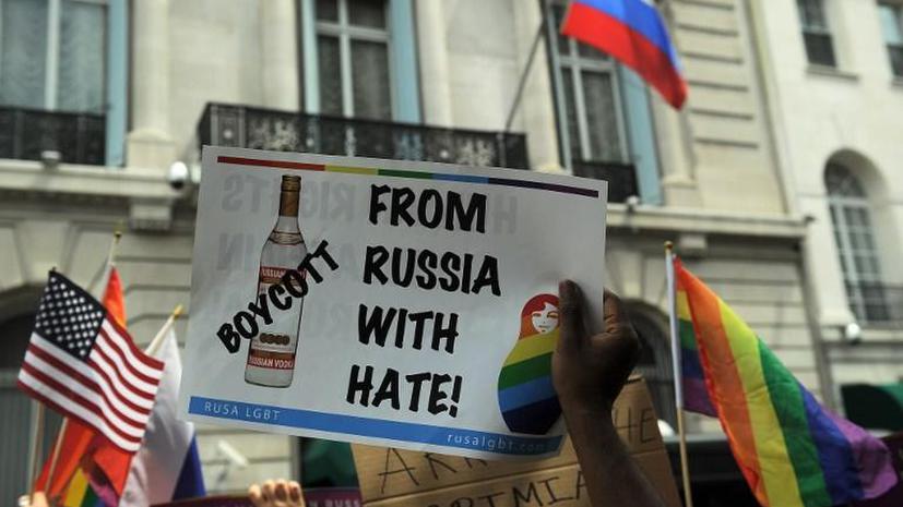 Сенаторы США призвали приостановить инвестиции в Россию из-за «антигейского» закона