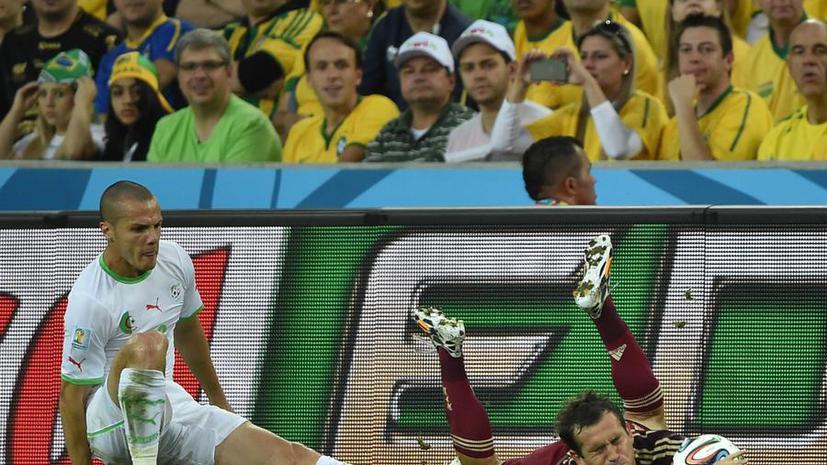 Россия сыграла вничью с Алжиром и не сумела пробиться в 1/8 финала ЧМ-2014
