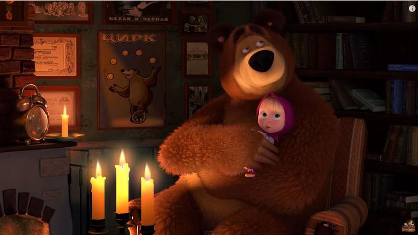 Американские СМИ назвали мультфильм Маша и Медведь классикой будущего