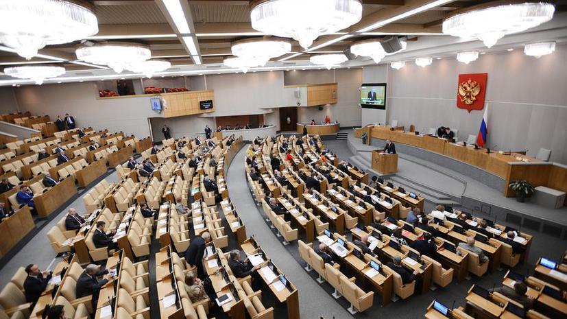 Возможность самороспуска Госдумы зафиксируют в Конституции РФ