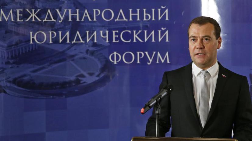 Дмитрий Медведев: Россия оспорит американские санкции в ВТО