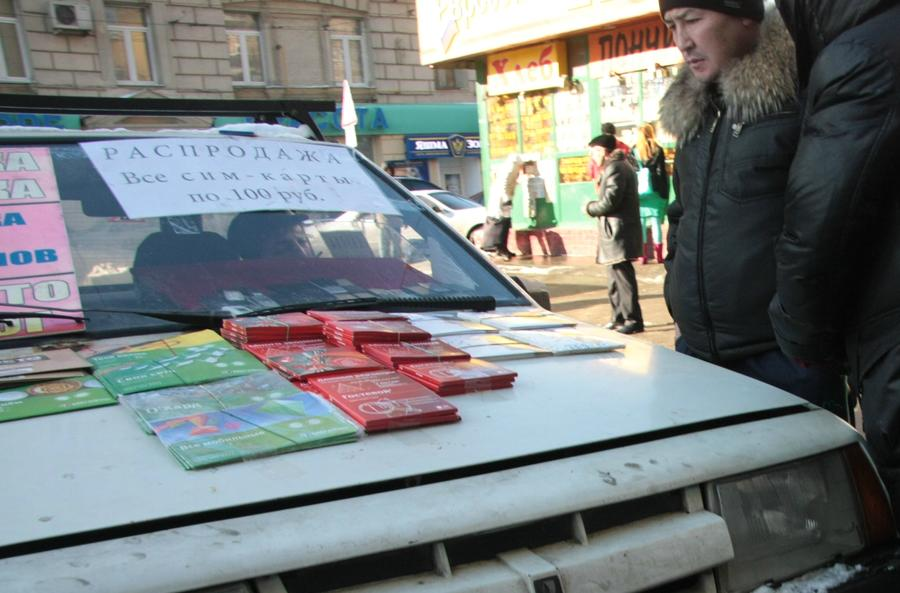 Росфинмониторинг будет бороться с шантажистами, вымогающими деньги у автовладельцев
