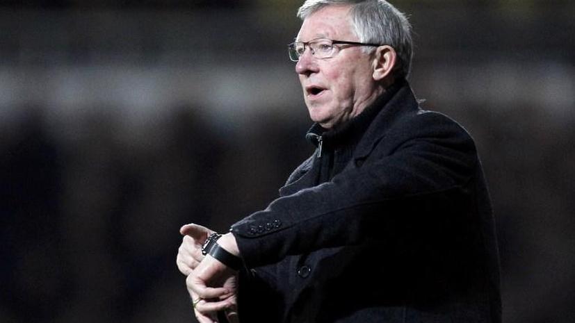 Конец эпохи: сэр Алекс Фергюсон покинет пост главного тренера «Манчестер Юнайтед»