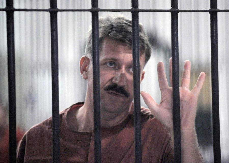 Апелляционный суд Нью-Йорка  утвердил приговор Виктору Буту
