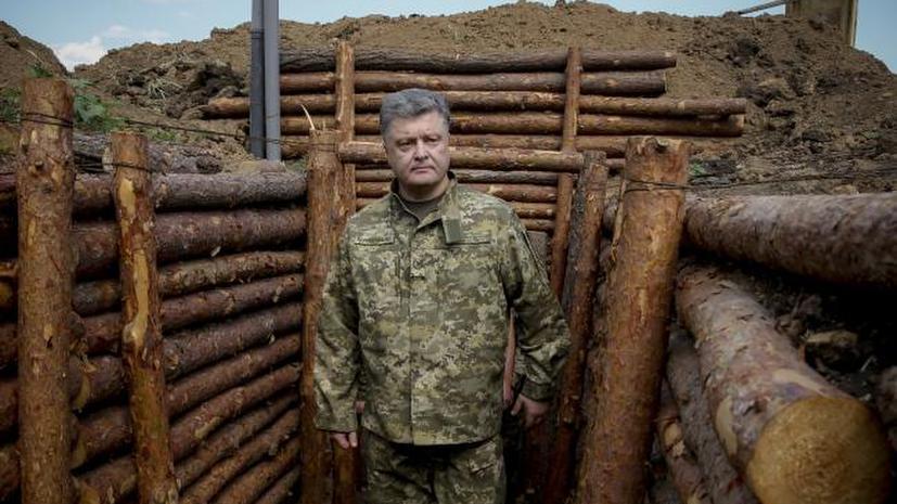 Пётр Порошенко: Минские соглашения нужны для усиления армии