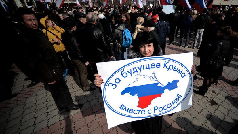 Опрос: 93% крымчан поддерживают присоединение Крыма к России