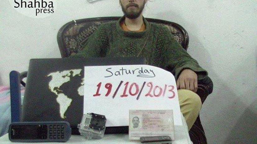Сирийские боевики разместили в интернете фотографию похищенного россиянина Константина Журавлёва