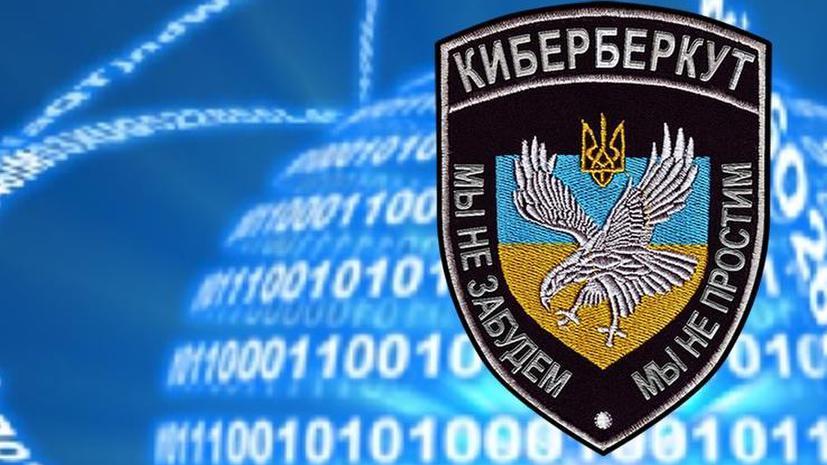 «Киберберкут»: Взлом Минфина доказал очевидность дефолта Украины