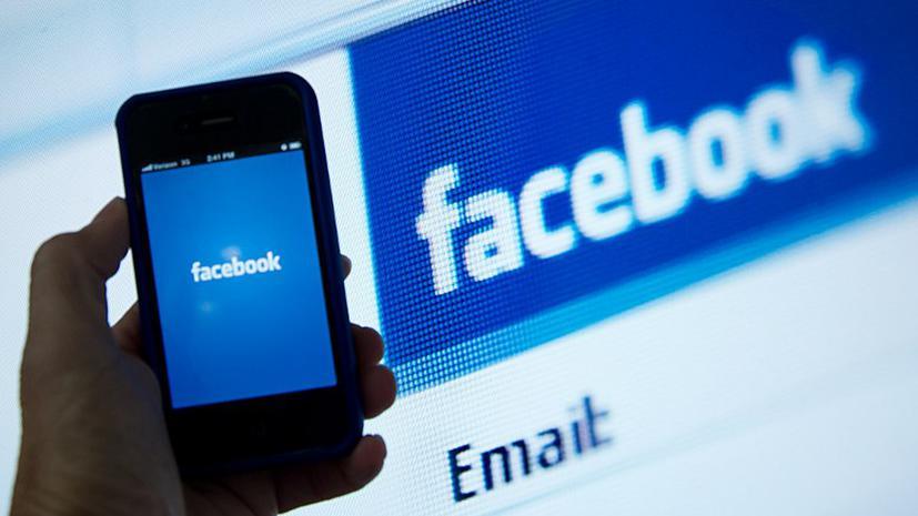 Американского подростка арестовали за «виртуальное» пьянство