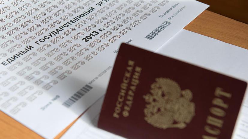 В Северной Осетии проверяют оценки ЕГЭ детей чиновников и бизнесменов
