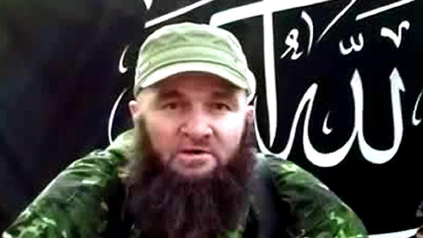 Спецслужбы России не располагают данными об уничтожении Доку Умарова