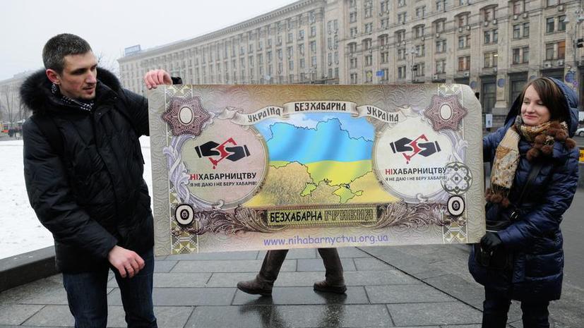 СМИ: Вместо помощи Украине Запад спонсирует олигархов
