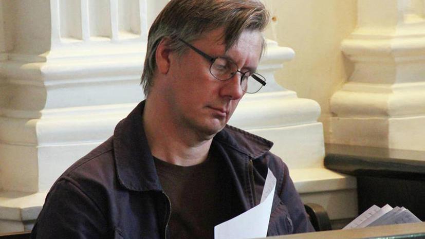 МИД: Россия будет требовать соблюдения прав гражданина РФ, экстрадированного из Литвы  в США