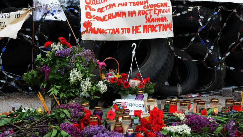 Общественная палата РФ подаст иск на власти Украины в Европейский суд