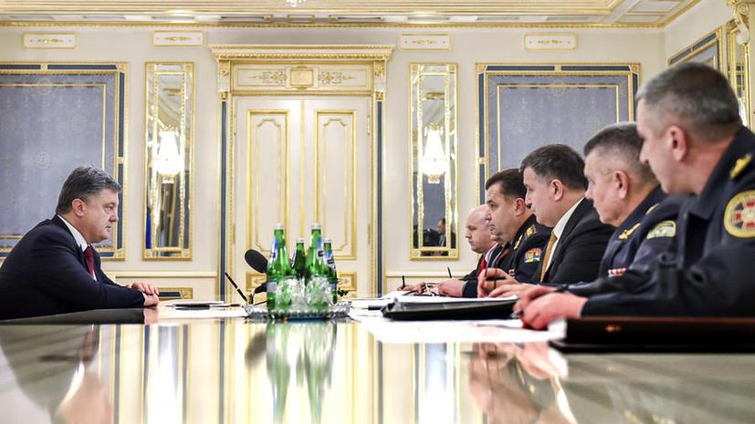 Украинские власти не могут определиться с путём решения военного конфликта в стране
