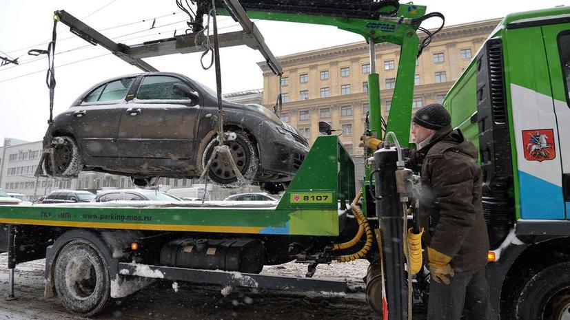 СМИ: В России могут частично отменить эвакуацию автомобилей