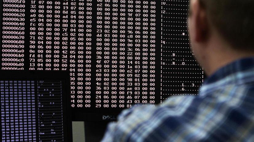 Экс-сотрудник ЦРУ намекнул на участие в кибератаках против России