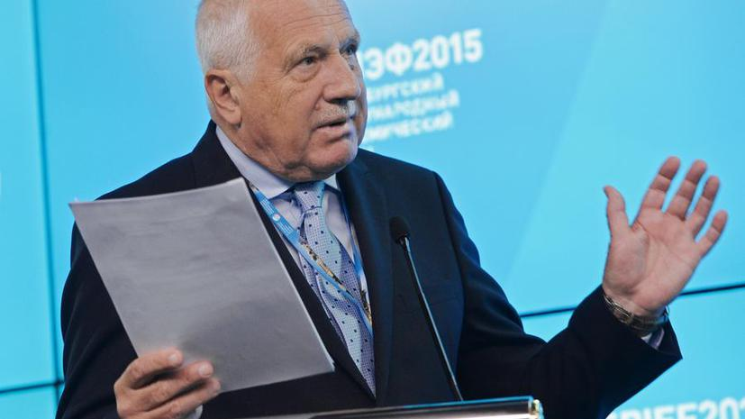 Экс-президент Чехии: Европа движется в направлении ликвидации национальных государств