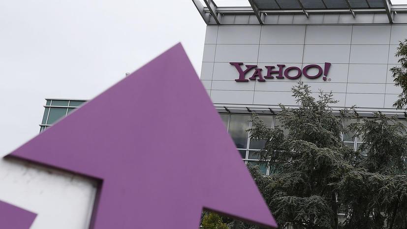 Yahoo уплотняет свои офисы, чтобы сберечь командный дух