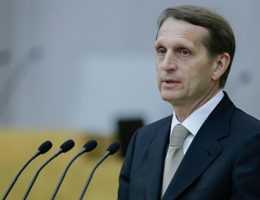 Сергей Нарышкин: Если ничего не изменится, Евросоюз ждёт крах