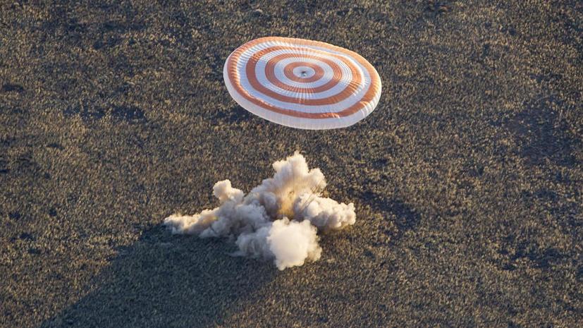 В Казахстане приземлилась капсула «Союза ТМА-10М» с российскими космонавтами