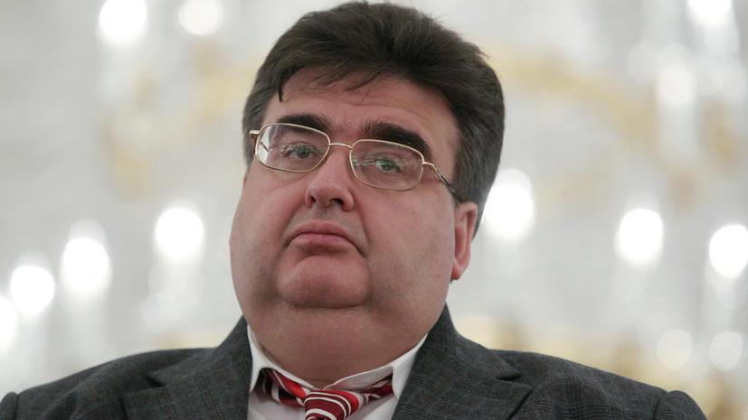 СМИ: Алексея Митрофанова могут лишить депутатской неприкосновенности