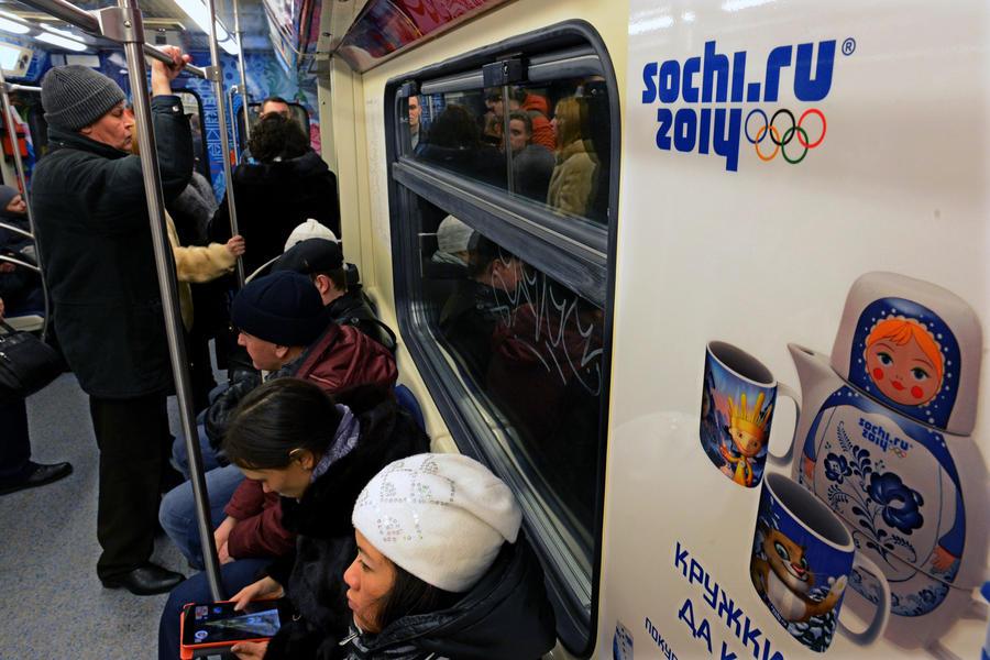 Плюшевые игрушки с эмблемой  Олимпиады в Сочи принесли уже $1,3 млрд