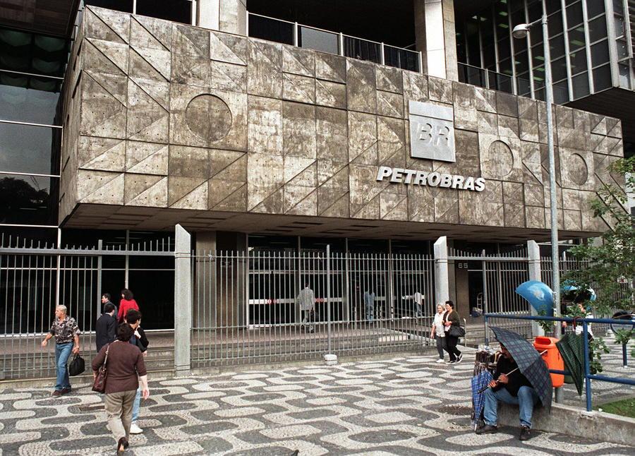 СМИ: США шпионили за бразильской нефтяной компанией Petrobras