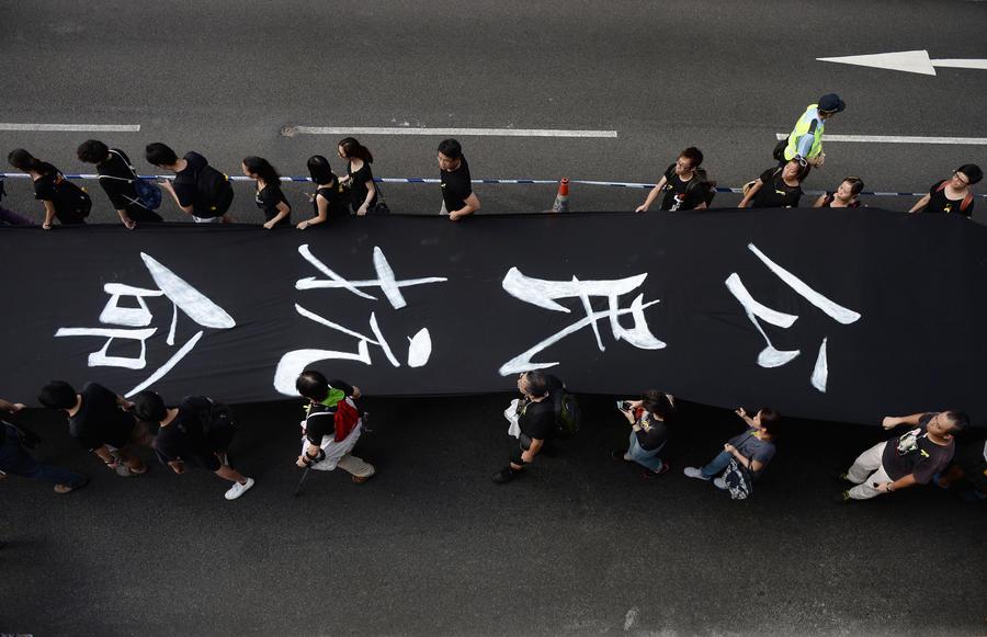 CМИ: США экспортируют «цветные революции» в Гонконг